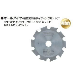 ●刃すべてにダイヤチップ付。3000 カットを超えても切り口キレイ。 ●適用モデル:防じんマルノコ ...