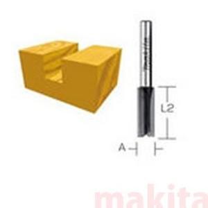 ●マキタ makita 部品 ●ルータビット・トリマビット(部品) ●ストレートビット(2枚刃) ●...