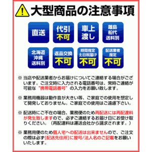 ガス角槽型ゆで麺機 MRLN-04C  12A?13A(都市ガス)メーカー直送/代引不可|meicho|02