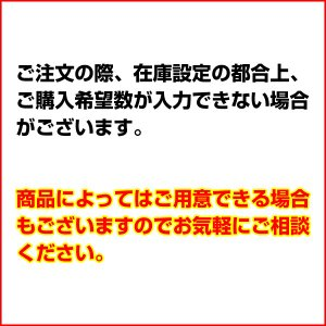 ガス角槽型ゆで麺機 MRLN-04C  12A?13A(都市ガス)メーカー直送/代引不可|meicho|03