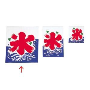 【即納】 氷旗 大 W720×H850|meicho