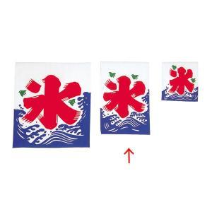【即納】 氷旗 中 W510×H700|meicho