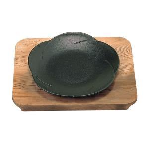 【即納】 三和 和風ステーキ皿 梅 焼杉 15cm|meicho