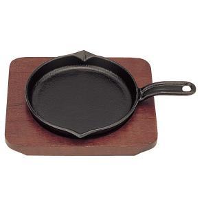【即納】 三和 ミニステーキ皿 フライパン 13cm|meicho
