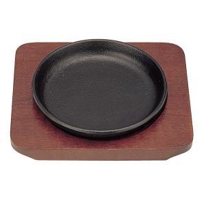 【即納】 三和 ミニステーキ皿 丸 13cm|meicho