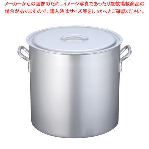 寸胴鍋 アルミ 目盛付 45cm|meicho