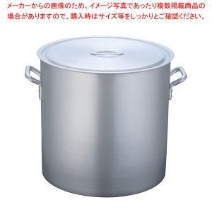 寸胴鍋 アルミ 目盛付 54cm|meicho