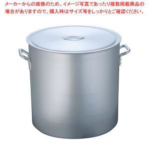 寸胴鍋 アルミ 目盛付 60cm|meicho