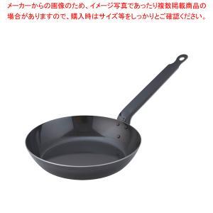【 即納 】 SA鉄黒皮厚板フライパン 24cm 日本製IH100V対応200V対応【IH対応鉄フライパン フライパン鉄板 フライパン鉄 人気メーカー鉄のフライパン】|meicho