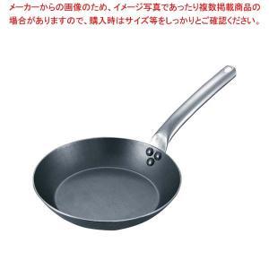 デバイヤー 鉄コールドハンドル フライパン 5130-28cm【 フライパン 】