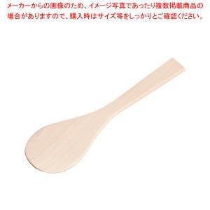木製 丸スパテル[ブナ] 33cm|meicho