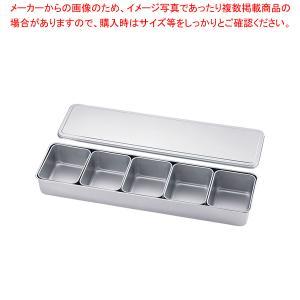 SA18-8抗菌 ヤクミ入  5ヶ入長|meicho