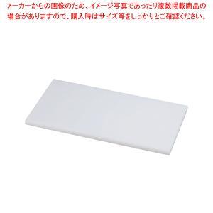 まな板 業務用まな板 住友 スーパー耐熱 SSWK 500×270×20mm|meicho