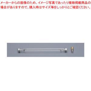 直管型殺菌灯 グロー付  10W用 HTUV-10W  メーカー直送/代引不可【】|meicho