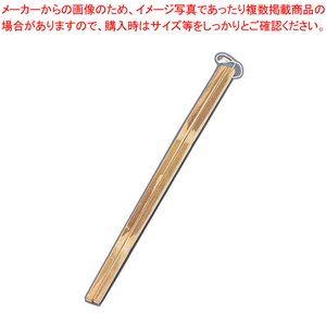 竹製ゆで箸【】|meicho