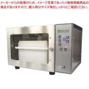 小型豆腐製造装置 豆クック Mini 電気式  メーカー直送/代引不可【】|meicho