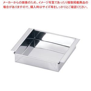 SA18-8玉子豆腐器 関東型   15cm|meicho