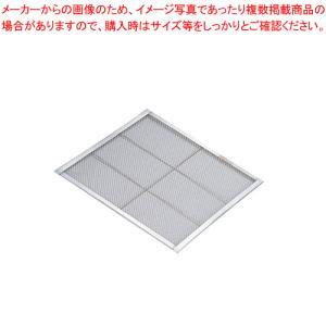 ステンレス製 セイロ網 39cm用【】|meicho