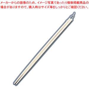 竹製 菜箸 27cm|meicho