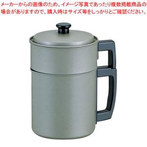 テフロン 2段式オイルポット 油こし【】