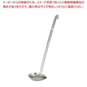 Murano(ムラノ)18-8横口スキンマー 30cc meicho