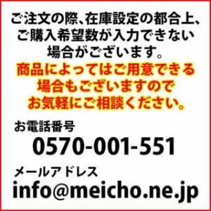 レズレー 18-10長柄両口レードル 10207 meicho 02