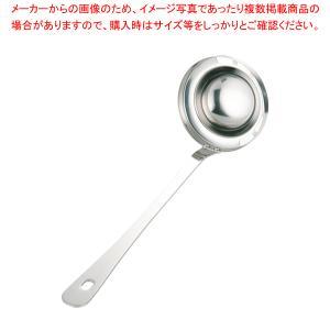 ステンレス製 ティストレードル4 お玉 No.2126 小【】 meicho