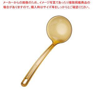 カラーアク取リオ玉(目盛付)No.2169トータル meicho