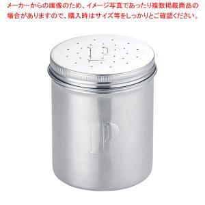 ステンレス製 調味缶 調味料入れ ジャンボ P缶【】|meicho