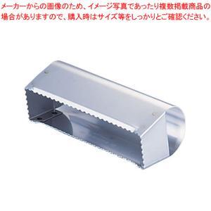 18-8ウロコ取り器 とびちりません 寸法(mm):160×57×H68●魚の尾から頭部に向けて、静...
