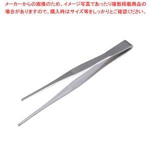 18-0ステンレス製 ピンセット150mm 長さ:150mm●業務用通販カタログコード:3-0336...