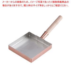 卵焼き器 業務用 SA銅製 玉子焼き器 卵焼きフライパン た...
