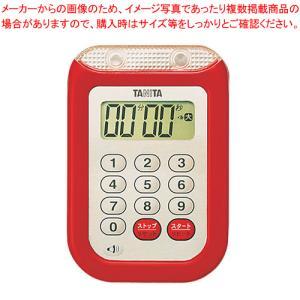 キッチンタイマー 大音量タイマー100分計 TD-377 レッド|meicho