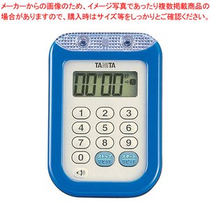 キッチンタイマー 大音量タイマー100分計 TD-377 ブルー|meicho