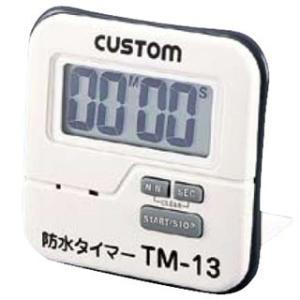 防水タイマー TM-13L(99分59秒計)|meicho