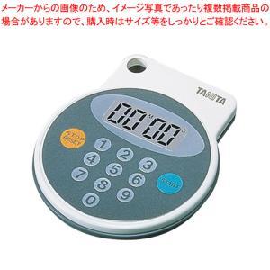 キッチンタイマー 防滴タイマー100分計 No.5342【】|meicho