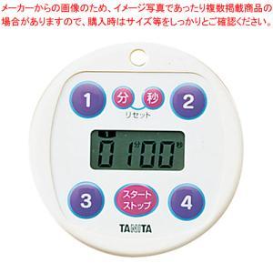 キッチンタイマー プリセットタイマー No.5366  99分59秒計|meicho