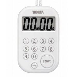 キッチンタイマー デジタルタイマー100分計 TD-379 ホワイト【】|meicho
