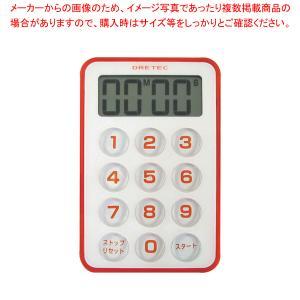 フラッシュタイマー T-184RD  99分99秒計【】|meicho