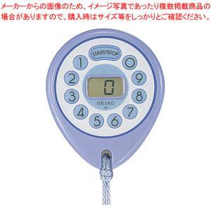 セイコー ピピタイマー MT-603(99分計)薄青|meicho