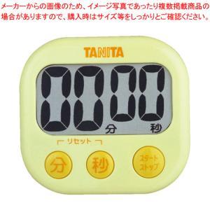 キッチンタイマー でか見えタイマー 99分59秒計  TD-384 イエロー【】|meicho