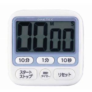 時計付大画面タイマー T-140BL(99分50秒計)|meicho