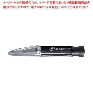 手持屈折計(濃度計)   MASTER-53T meicho