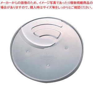 クイジナート(中型)専用 2mmスライサー DLC-042TXJ|meicho