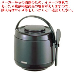 おひつ タイガー 業務用保温びつ JFO-A070【】|meicho