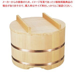 おひつ 木製 のせ蓋おひつ 7合用  24cm【】|meicho