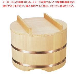 おひつ 木製 のせ蓋おひつ 2升用  33cm【】|meicho
