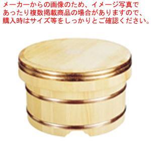 おひつ 木製 江戸びつ 3.5合用 18cm|meicho
