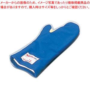 バンガード オーブンミット 06180 18インチ【】 meicho