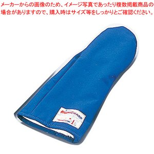バンガード オーブンパピットミット 05150 15インチ【】 meicho